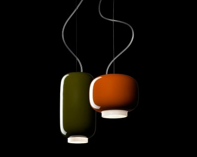 Chouchin Mini Suspension Lamp