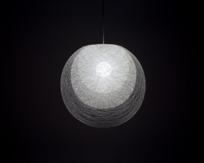 Mayuhana II Sphere [PE119] Suspension Lamp